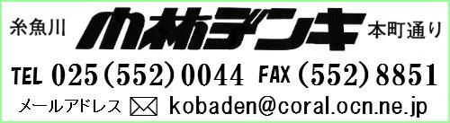 20120913_TEL_FAX_Mail.jpg